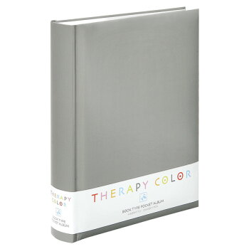 ナカバヤシセラピーカラーシリーズCGクールグレー背丸ブック式3段ポケットアルバムTCBP-240-CG