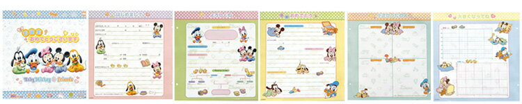 育児記録 6ページ