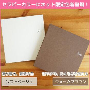 ナカバヤシポケットアルバムセラピーカラーTCPK-6L-240