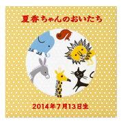 アルバム ナカバヤシ オリジナル フエルアルバム シンジカトウ クリスマス