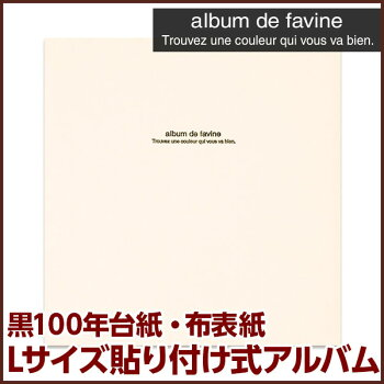 ナカバヤシ/ドゥファビネアH-LD-191-W