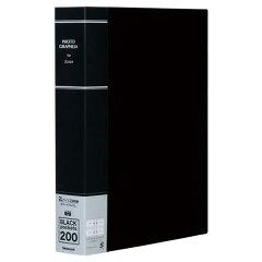 ナカバヤシ ポケットアルバム フォトグラフィリア/PHOTO GRAPHILIA 2L版200枚 PH2L-1020-D ブラック[フエルショップ]