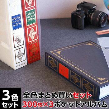 ナカバヤシ1PLポケットアルバムヴァース1PL-152-R