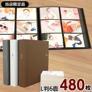 【ママ割P5倍】大容量 6面ポケ...
