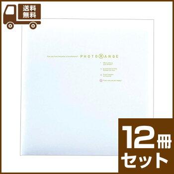 フエルアルバム白フリー台紙20枚フォトレンジブルー20L-92-Wホワイト