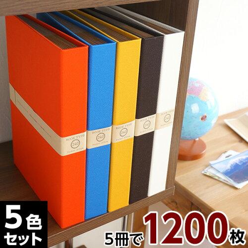 \数量&期間限定 !ポケットカードプレゼント対象♪/5色セットで写真1200枚収納★送料無料★ ポ...
