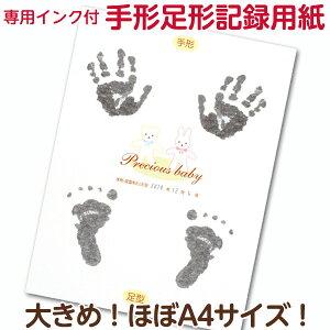 アルバム メモリアル 赤ちゃん
