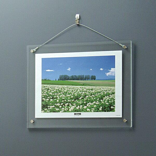 ナカバヤシ『アクリル製ピクチャーフレーム壁掛けタイプA4』