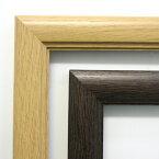 【メーカー直送】ナカバヤシ オーダーフレーム 木製B 1101-1150mm(透明版:ガラス) frame-mb1101-1150g #300#