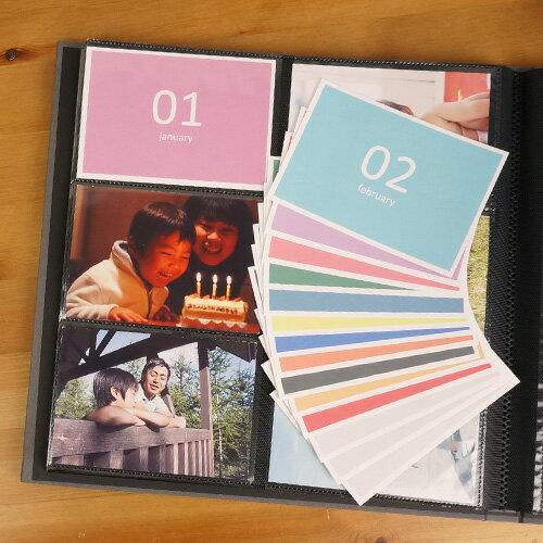 アルバム 一ヵ月に1枚、カラフルなインデックス ★ マンスリーカード OUR-INC-2 Nakabayashi×OURHOME 手芸 デコレーション スクラップブッキング 素材 ラッピング メッセージ #205#