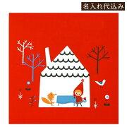 アルバム ナカバヤシ オリジナル フエルアルバム シンジカトウ 赤ずきん クリスマス