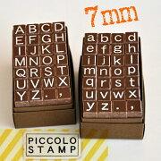 スタンプ オリジナル ピッコロ アルファベット