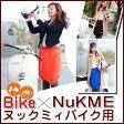 NuKME BIKE(ヌックミィバイク)フリーススカート収納用巾着ポーチ付
