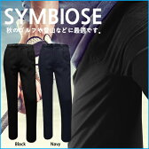 【SIMBIOSE】マルチパンツ