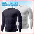 EXIO エクシオ 接触冷感 コンプレッションウェア ラウンドネック長袖