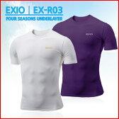 EXIO エクシオ 接触冷感 コンプレッションウェア ラウンドネック半袖