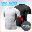 EXIO エクシオ 接触冷感 コンプレッションウェア サイドメッシュ半袖