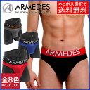 【単品/ネコポス選択送料無料】ARMEDES アルメデス ブリーフ メ...