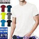 ファイテン RAKUシャツ SPORTS 吸汗速乾 半袖 ロゴ入り ラクシャツ Phiten RAKU シャツ Tシャツ アクアチタン プレゼント 父の日