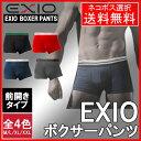 【単品/ネコポス選択送料無料】EXIO エクシオ ボクサーパンツ メン...