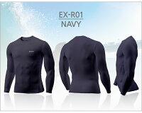 EXIOエクシオ接触冷感高機能コンプレッションウェアアンダーウェアラウンドネック長袖ネコポス選択送料無料