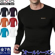 【EXIO】エクシオ高機能アンダーウェアラウンドネック