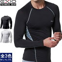 【ネコポス選択送料無料】EXIO エクシオ コンプレッション メンズ 接触冷感 インナー