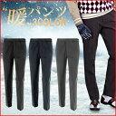 【高品質低価格/送料無料】防寒 パンツ メンズ プレミアム裏起毛 全3色 30-38インチ | 防寒パンツ 暖パンツ 暖パン 暖 パン 防寒着 防風 冬用 ズボン スラックス ビジネス カジュアル スポーツウェア ゴルフウェア ストレッチ あす楽
