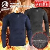 ARMEDESアルメデスコンプレッションウェアアンダーウェア裏起毛防寒インナー
