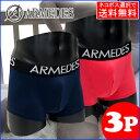 【3枚セット/ネコポス選択送料無料】ARMEDES アルメデス ボクサ...