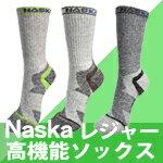 【NASKA】スポーツソックス
