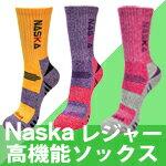 【NASKA】レジャーソックス