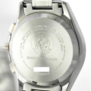 CITIZENシチズンエクシードメンズ腕時計EBS74-5102文字盤ホワイト電波ソーラー【中古】【送料無料】