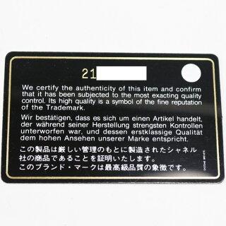 シャネル長財布カンボンラインA50077CHANELブラックエナメル【中古】【送料無料】