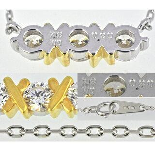 K18ホワイトゴールド/K18イエローゴールド/ダイヤモンド/ペンダント0.30ctジュエリー18金K18WGK18YG【新品】【送料無料】