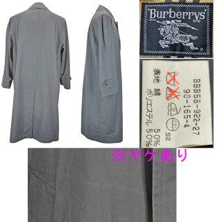 BURBERRYS/バーバリーズ/メンズ/ステンカラーコート/グレーライナー付きアウターサイズ90-165【中古】