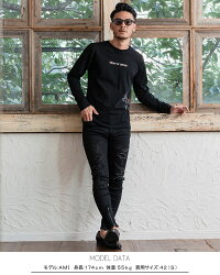 "【2020A/W新作】""GOSTARDEFUGA【ゴスタールジフーガ】裾ジップリメイク加工ストレッチスキニーデニムパンツ/全2色""【日本製】メンズ20代30代40代ファッションきれいめジーンズスキニーパンツスリムクラッシュ加工黒青ジーパンGパンダメージ加工"