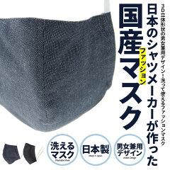 広島知事が県職員の10万円でコロナ対策 国からの給付金を財源として活用することを表明