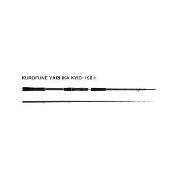 ≪'19年1月新商品!≫ アブガルシア 黒船 イカ KYIC-190H 〔仕舞寸法 98.5cm〕 [1月発売予定/ご予約受付中] 【保証書付】