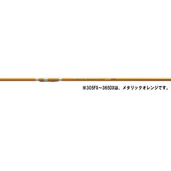 シマノ『サーフランダー(365FX)』