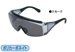 がまかつ 偏光サングラス (オーバーグラス・ゴーグルタイプ) GM-1683