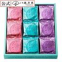 【上野風月堂公式オンラインショップ】上野風月堂 プティゴーフル 48枚(2枚入×24袋) その1