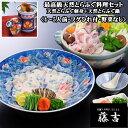 ★【送料無料】最高級天然とらふぐ料理2箱セット〈野菜なし〉(...