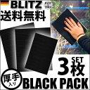 Black-3pakm1