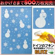 デザインブリッツ 雪だるま キッチン スポンジ