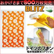 デザインブリッツ オレンジ キッチン スポンジ