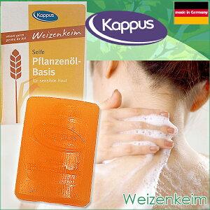 メール便限定!送料無料!お試しサイズの50グラム♪色々な香りを試してみてください!【ドイツ...