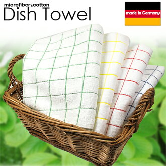 """Suction power is amazing! Give wiping of dishes, exquisite exclusive """"made in Germany ☆ dish towel"""" microfiber and cotton blending in absorbency towel linen material about 3 times!"""