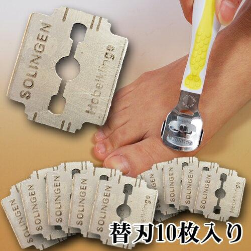 コーンスライサー 替え刃10枚入