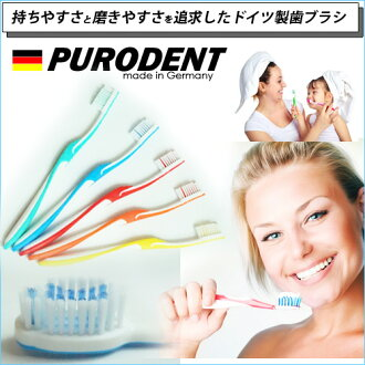 At 399 Yen! PURODENT ' Germany toothbrush ☆ プーロデント super soft hair hardness: soft ' to deliver in Superfine Fiber tip brushes interdental brush clean *.